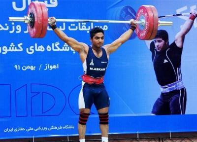 مجید عسکری: قول نمی دهم اما برای مدال کوشش می کنم، بیشتر از دوره قبل در وزنه برداری مدال می گیریم