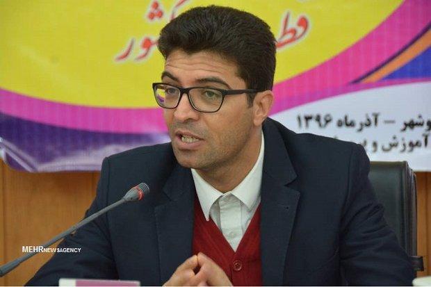 دوره آموزشی تربیت بدنی و سلامت آموزگاران در بوشهر برگزار گردید
