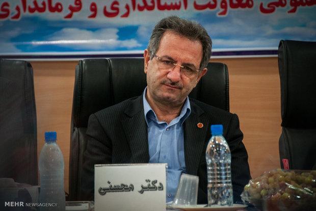 بخش جراحی قلب به بیمارستان های تامین اجتماعی اصفهان افزوده گردد