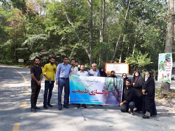 جنگل نرگسی نوکنده در هفته گردشگری پاک سازی شد