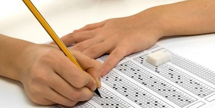 ظرفیت پذیرش کاردانی به کارشناسی اعلام شد