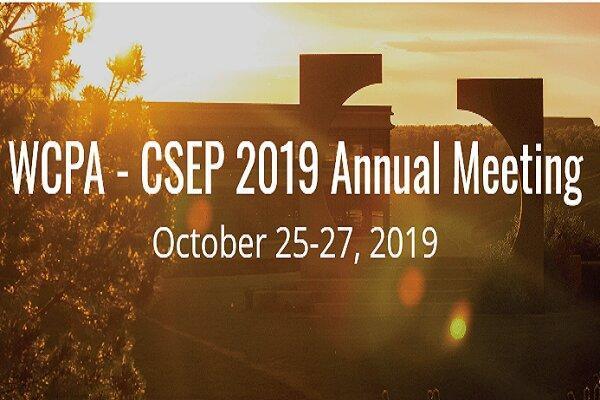 پنجاه و ششمین کنفرانس انجمن فلسفی کانادای غربی برگزار می گردد