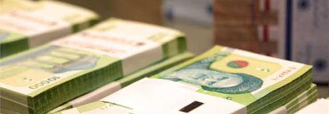 حذف چهار صفر برای اصلاح ظاهری واحد پول ملی ، تفاوت حذف صفرها در ایران و ترکیه و جایگاه گردشگری