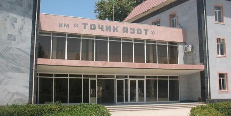 فسخ یک جانبه قرارداد تجهیز کارخانه ازت تاجیکستان با چین