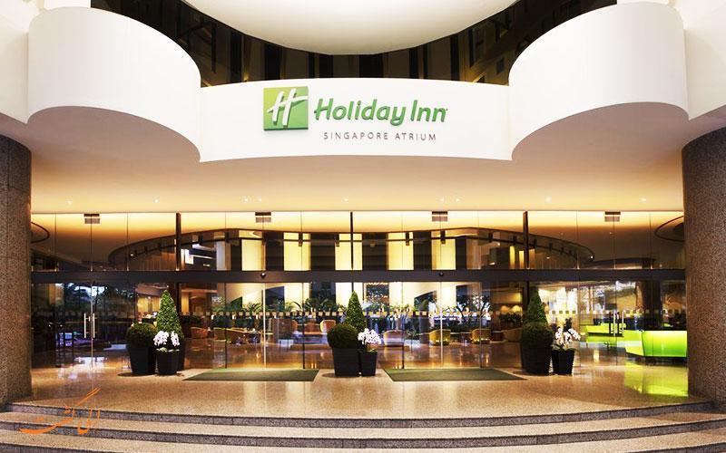 معرفی هتل هالیدی این اتریوم سنگاپور ، 4 ستاره