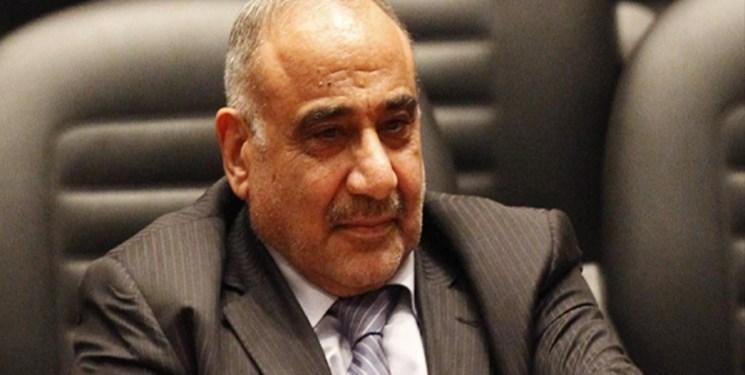 عراق ، تغییر فرمانده پلیس چهار استان و مشخص سخنگوی نظامی برای نخست وزیر
