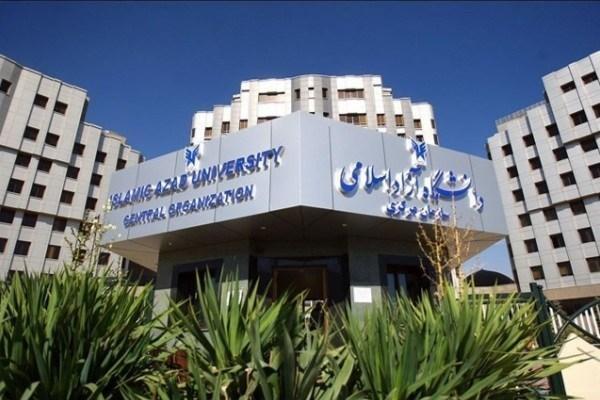 زمان تکمیل ظرفیت کارشناسی ارشد دانشگاه آزاد اعلام شد