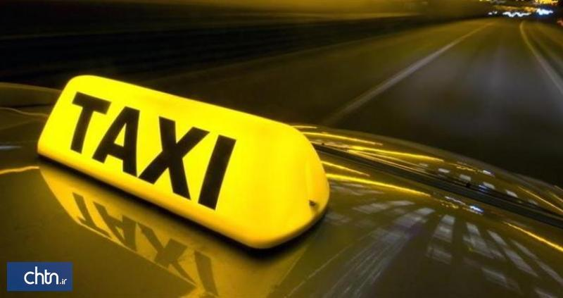 برگزاری دوره آموزش گردشگری ویژه رانندگان تاکسی در تنکابن