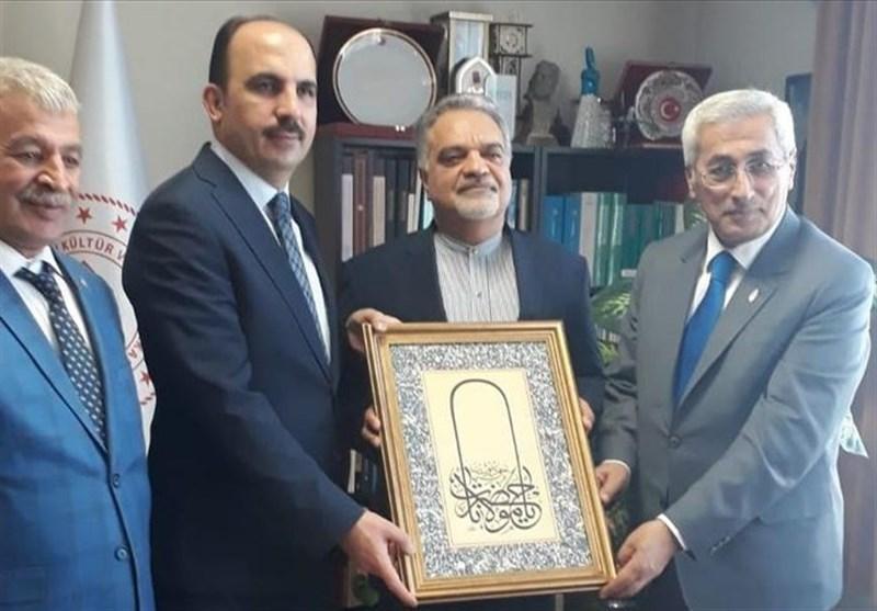 مراسم بزرگداشت مولانا با حضور سفیر ایران در ترکیه