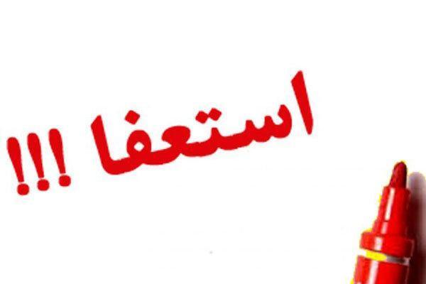 شهردار سامان استعفا کرد