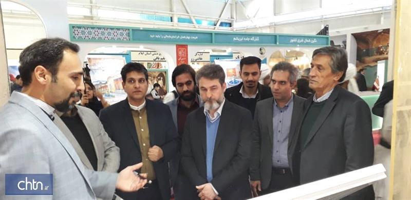 اپلیکیشن گردشگری استان خراسان جنوبی رونمایی شد