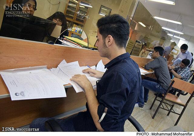 جزئیات وام دانشجویی برای نیمسال دوم تحصیلی اعلام شد، شروع ثبت نام از 15 بهمن