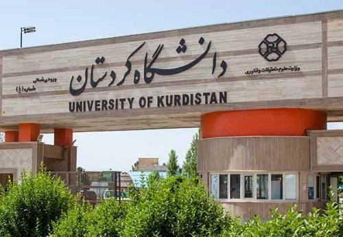 تمامی کلاس های دروس نظری دانشگاه کردستان از 10 اسفند به صورت مجازی برگزار می گردد