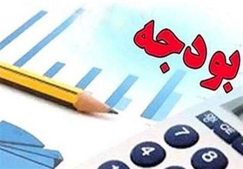 موافقت نمایندگان با درآمد پرحاشیه 50 هزار میلیاردی