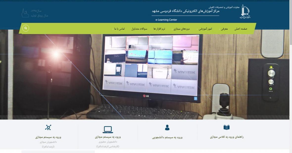 خبرنگاران آموزش در فضای مجازی سهم دانشگاهیان در مقابله با کرونا