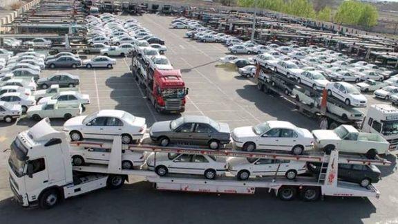 وزارت صمت خبرداد؛ پیش ثبت نام خودرو تاچه زمانی ادامه خواهدداشت، نیمه خردادموعد روش های دیگر فروش