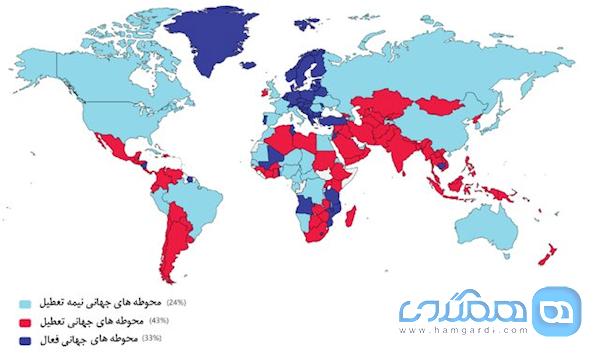 تعطیلی میراث جهانی 77 کشور بخاطر کرونا