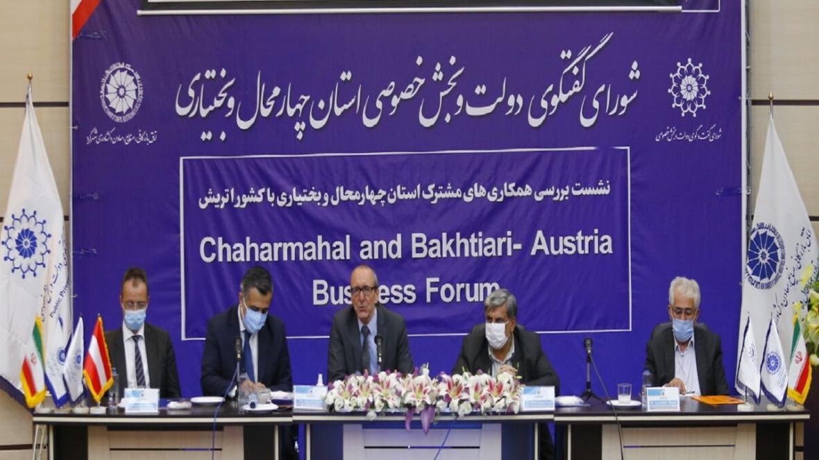 روابط محبت آمیز ایران و اتریش فرصتی برای معرفی ظرفیت های مالی