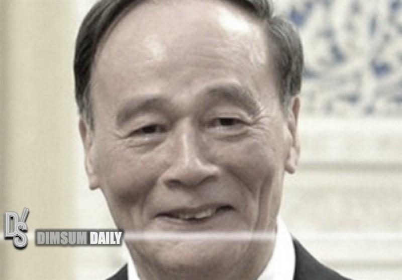 شروع تحقیقات پکن درباره فساد احتمالی یکی از مقامات سابق چین