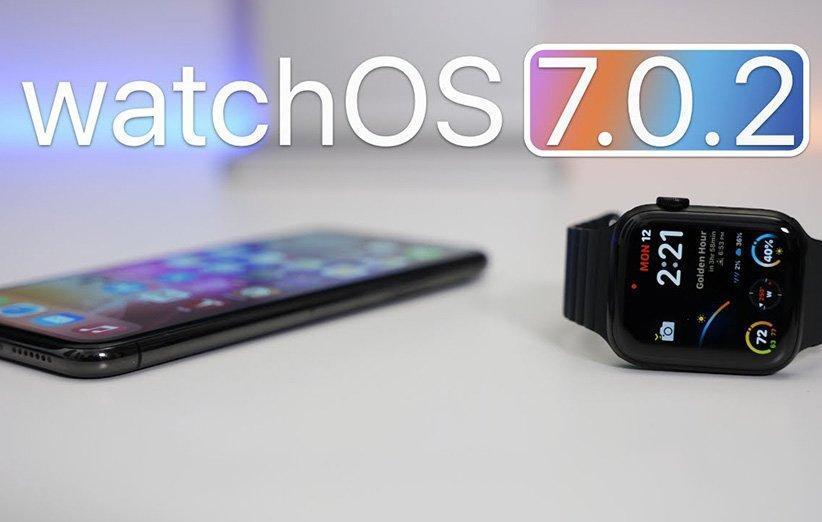 اپل watchOS 7.0.2 را با رفع کردن مشکل مصرف زیاد باتری منتشر کرد