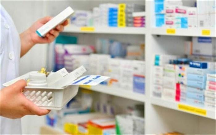 انعقاد قرارداد بیمه سلامت با داروخانه های تازه تاسیس؛ به زودی