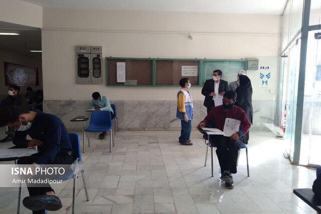 برگزاری آزمون استخدامی توسط جهاددانشگاهی در خراسان جنوبی