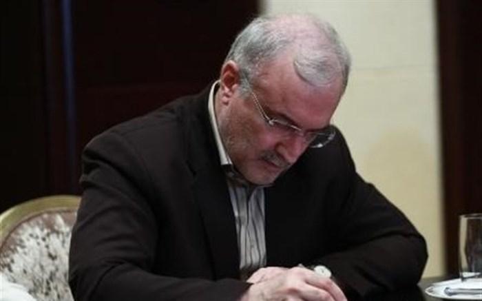 پیامک دوم وزیر بهداشت به مردم؛ اعمال محدودیتهای جدید کرونا از اول آذر
