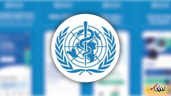اپلیکیشن رسمی سازمان جهانی بهداشت برای مبارزه با کرونا معرفی گردید
