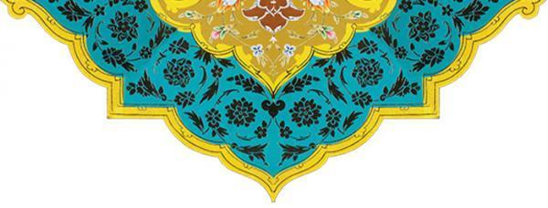 غزل شماره 104 حافظ: جمالت آفتاب هر نظر باد