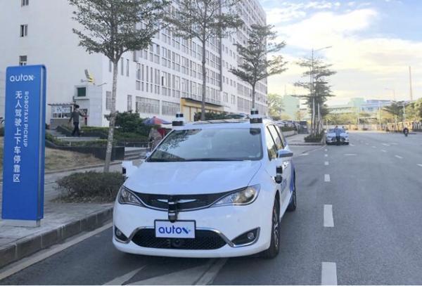 راه اندازی ناوگان تاکسی های خودران در چین