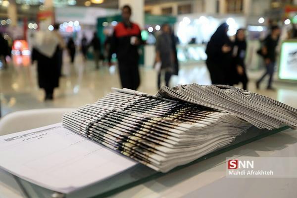 دانشگاه تهران با انتشار 10 نشریه دانشجویی جدید موافقت کرد