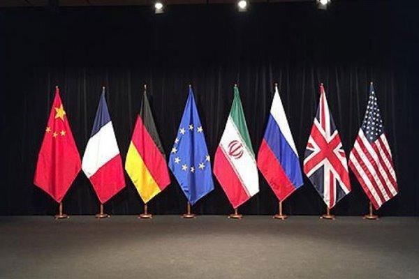 واشنگتن دعوت اتحادیه اروپا برای مصاحبه با ایران را می پذیرد