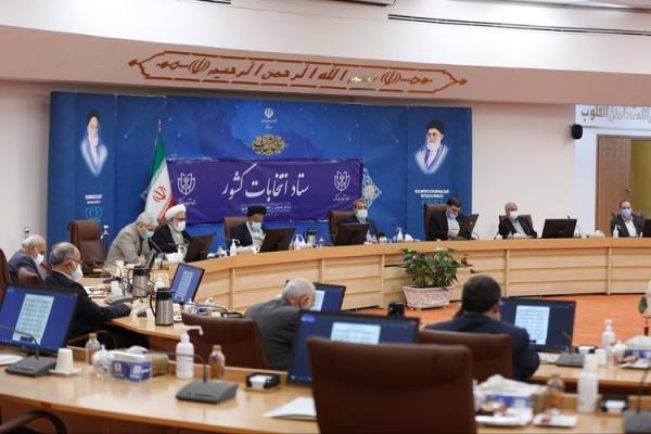هیأت اجرایی مرکزی سیزدهمین دوره انتخابات ریاست جمهوری تشکیل شد خبرنگاران