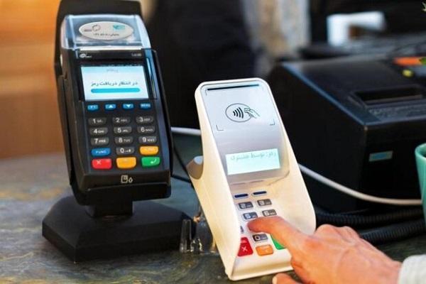 ارتباط بانکی 2.5 میلیون کارتخوان بی هویت قطع شد
