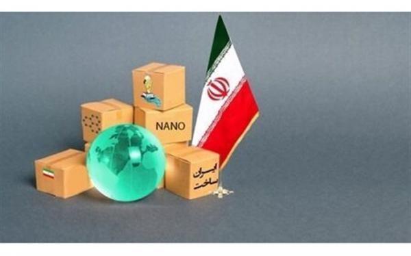 محصولات نانو تولید ایران به 49 کشور جهان صادر می شود