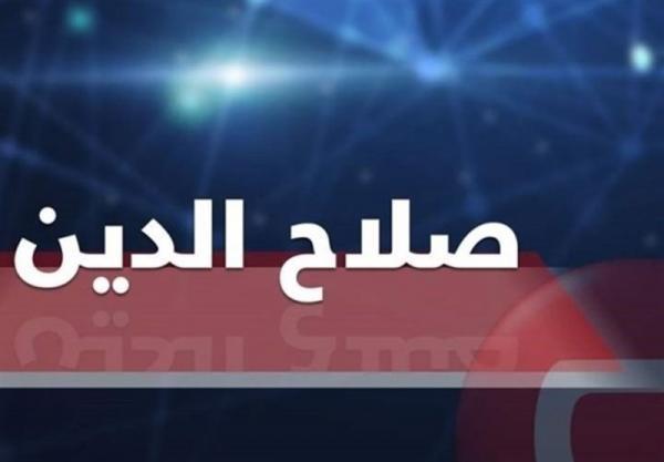عراق، جنایت هولناک در صلاح الدین