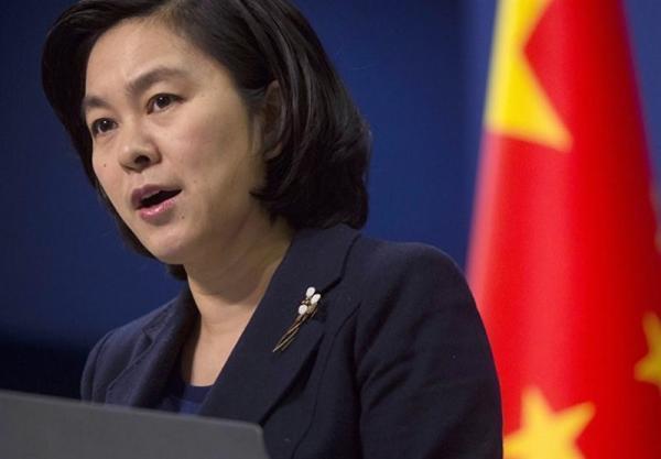 چین: تحریم های آمریکا علیه ایران باید فورا لغو گردد