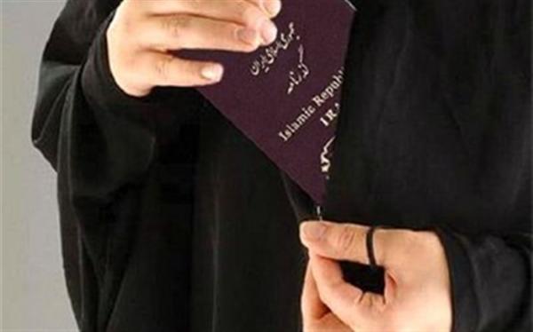 ارائه لایحه اصلاح ضوابط اجازه زوج در صدور گذرنامه زوجه به هیات دولت