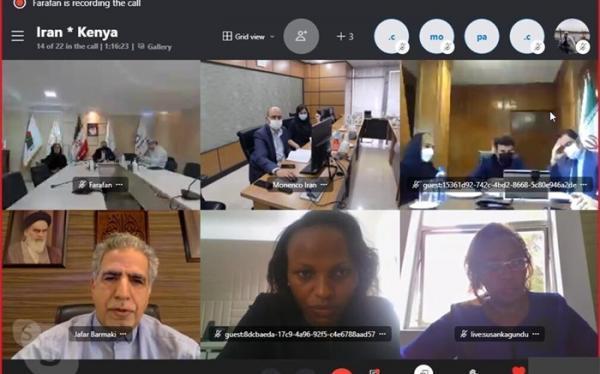 اولین جلسه شرکت های کنیایی حوزه ICT با فعالان ایرانی برگزار گردید